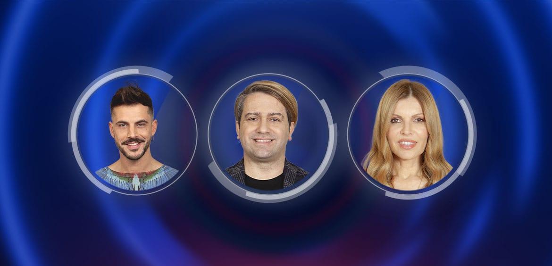 Live venerdì 31 gennaio 2020: GFVip 4 ottava puntata su Canale 5