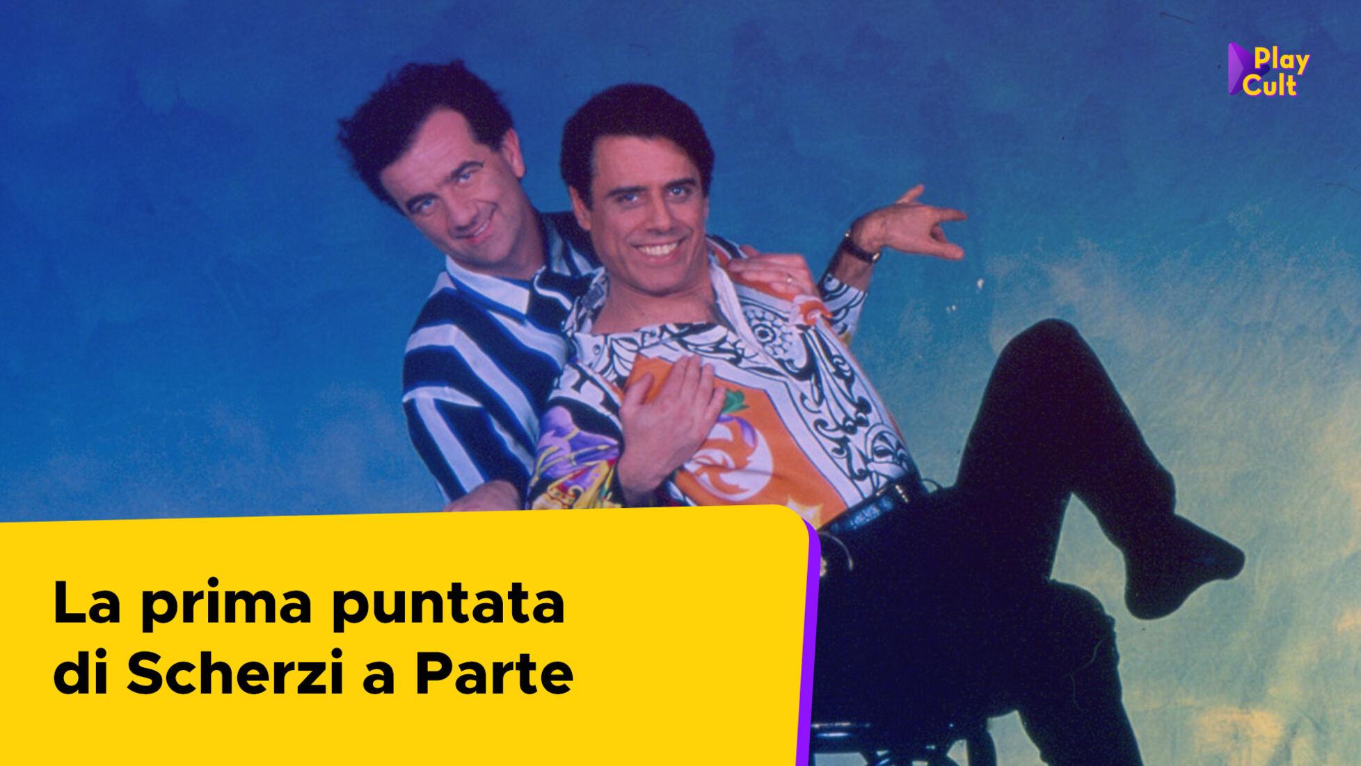 Scherzi a parte, prima puntata (Canale5)