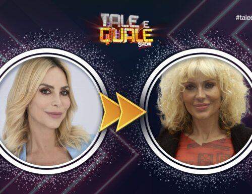 Live 24 settembre 2021 · Tale e Quale Show 2021, seconda puntata. Con Carlo Conti, in tv l'undicesima edizione in prime time su RaiUno