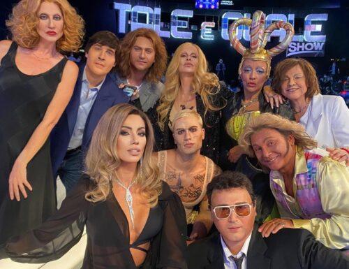 Live 8 ottobre 2021 · Tale e Quale Show 2021, quarta puntata. Con Carlo Conti, in tv l'undicesima edizione in prime time su RaiUno